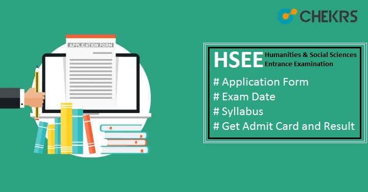 HSEE 2019 Apply Online Fill Application Form, Exam Date