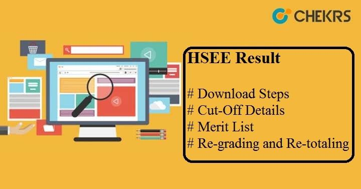 hsee result