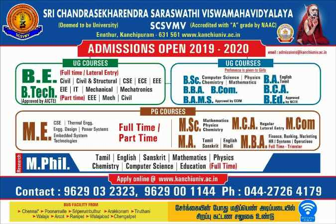 SCSVMV ADMISSIONS 2019-20