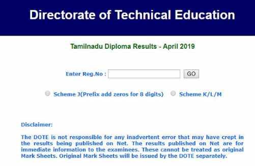 TNDTE Diploma Apr 2019 Result