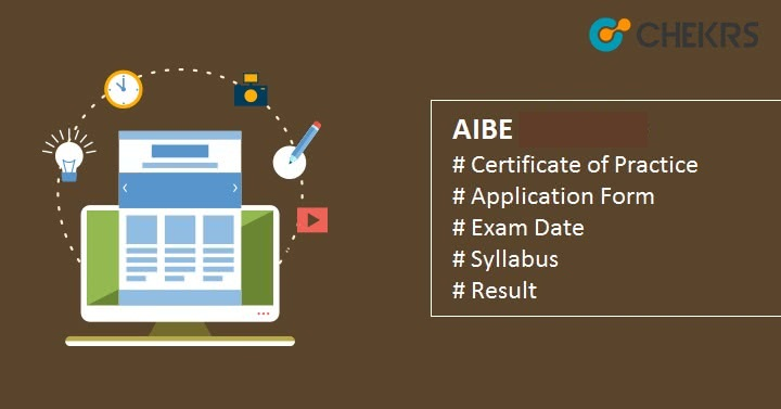 AIBE Application Form 2021