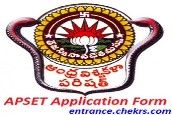 APSET Application Form 2022
