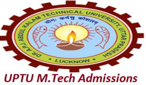 UPTU M.Tech Admissions 2017