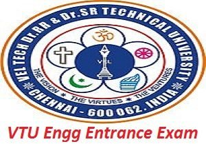VTU Engg Entrance Exam 2017