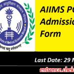 AIIMS PG Admission Form 2017