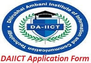 DAIICT Application Form 2017