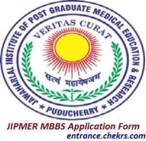 JIPMER MBBS Application Form 2017