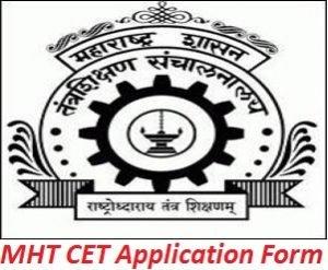 MHT CET Application Form 2017