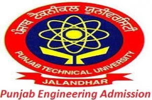 Punjab Engineering Admission 2017