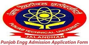 Punjab Engg Admission Application Form 2017