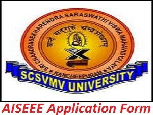 AISEEE Application Form 2017