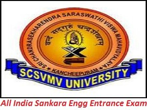 All India Sankara Engineering Entrance Exam 2017