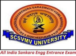All India Sankara Engineering Entrance Exam 2017