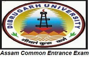 Assam Common Entrance Exam 2017