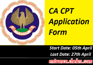 CA CPT Application Form 2017