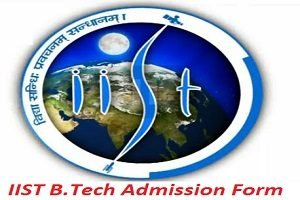 IIST B.Tech Admission Application Form 2017