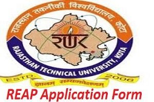 REAP Application Form 2017