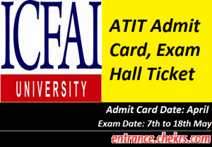 ATIT Admit Card 2017