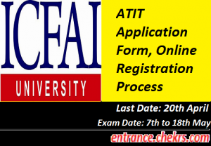 ATIT Application Form 2017