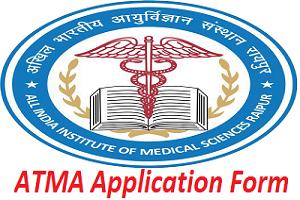 ATMA Application Form 2017