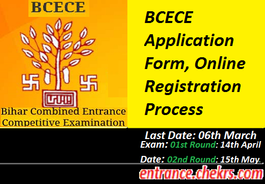 BCECE Application Form 2017