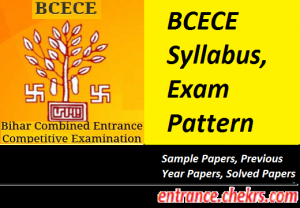 BCECE Syllabus Exam Pattern 2017