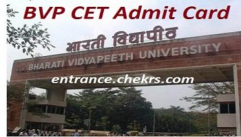 BVP CET Admit Card 2017