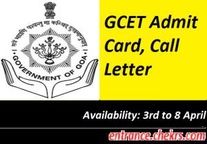 Goa CET Admit Card 2017