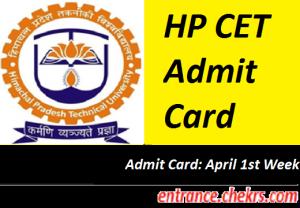 HP CET Admit Card 2017