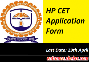 HP CET Application Form 2017