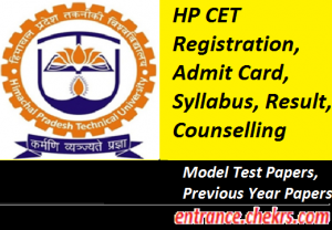 HP Common Entrance Test 2017