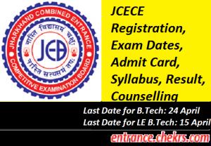 JCECE 2017