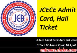JCECE Admit Card 2017