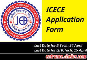 JCECE Application Form 2017