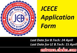 JCECE Application Form 2017