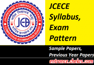 JCECE Syllabus Exam Pattern 2017