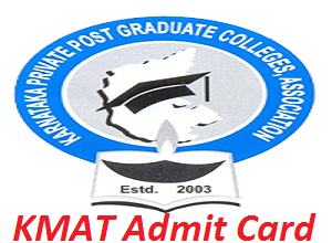 KMAT Admit Card 2017