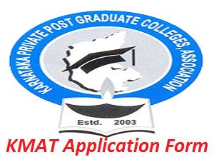 KMAT Application Form 2017