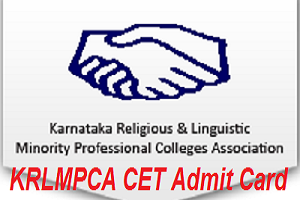 KRLMPCA CET Admit Card 2017