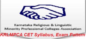 KRLMPCA CET Syllabus Exam Pattern 2017