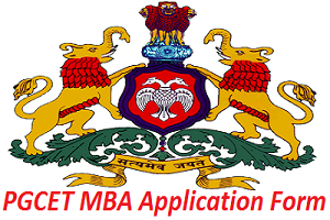 PGCET MBA Application Form 2017