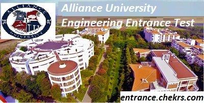 Alliance University Engineering Entrance Test 2017