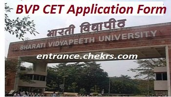 BVP CET Application Form 2017