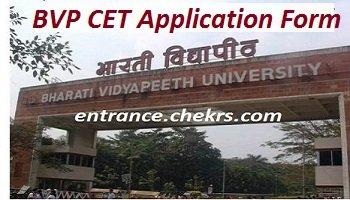 BVP CET Application Form 2017