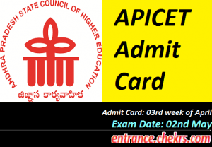 APICET Admit Card 2017