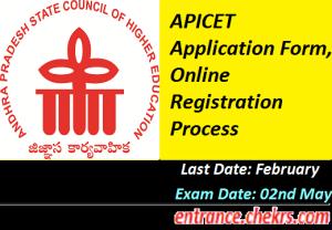 APICET Application Form 2017