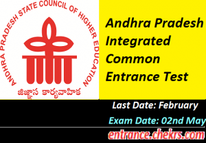 AP Integrated Common Entrance Test 2017