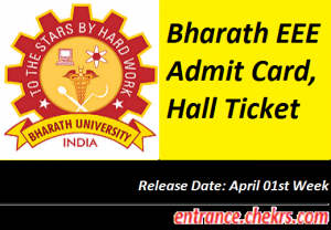 BEEE Admit Card 2017