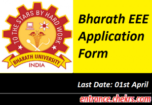 BEEE Application Form 2017