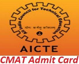 CMAT Admit Card 2017